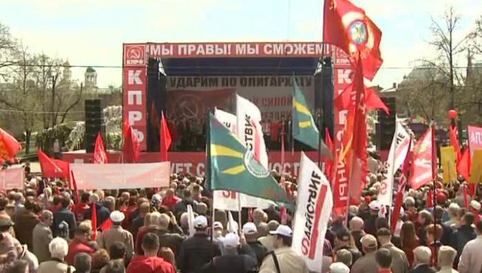 Московский Первомай: Зюганов, Жириновский и Миронов открыли охоту за голосами