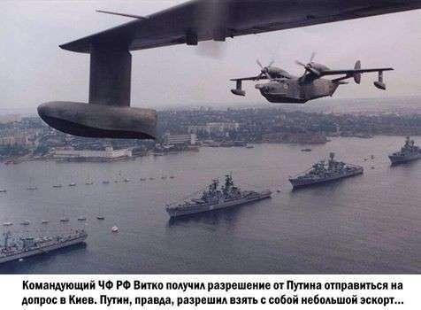 Киев вызывает на допрос Путина, Шойгу и Жириновского (политический анекдот)