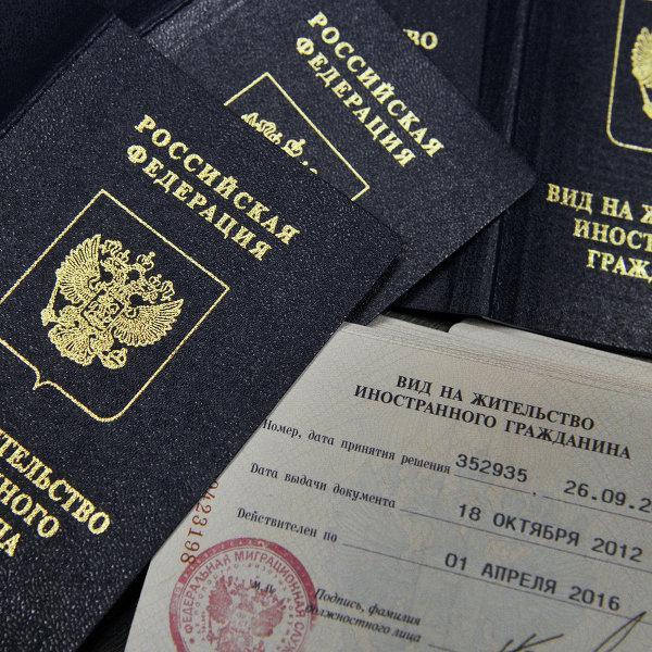 В России упростили процедуру выдачи вида на жительство беженцам с Украины