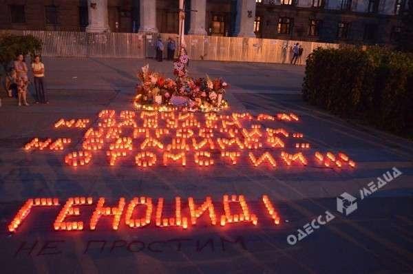 В Одессе состоится траурный митинг в память убитых и сожжённых 2 мая