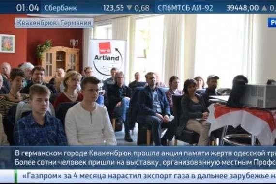 В Чехии и Германии прошли акции в память убитых в Одессе 2-го мая 2014 года