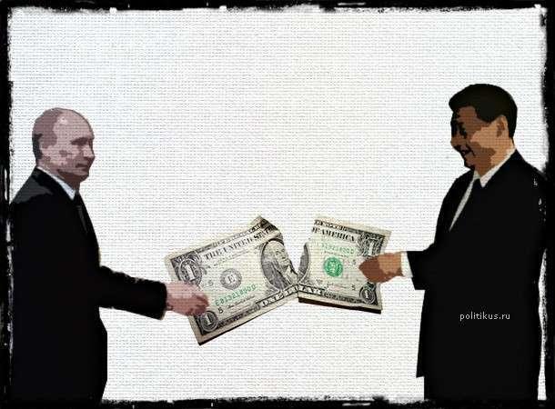 Оружием новой холодной войны будут финансы