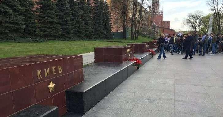 Стела Киева у кремлёвской стены в Москве осталась без цветов