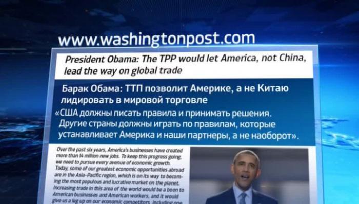 Диктатор Обама: Америка должна диктовать правила мировой экономики