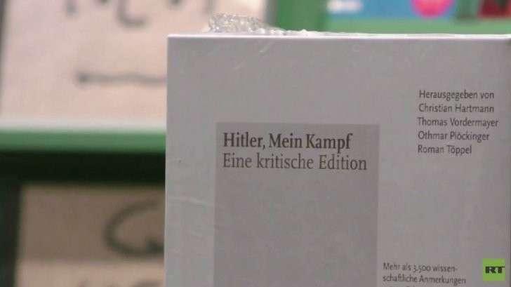 Баварские депутаты предложили включить Mein Kampf в школьную программу