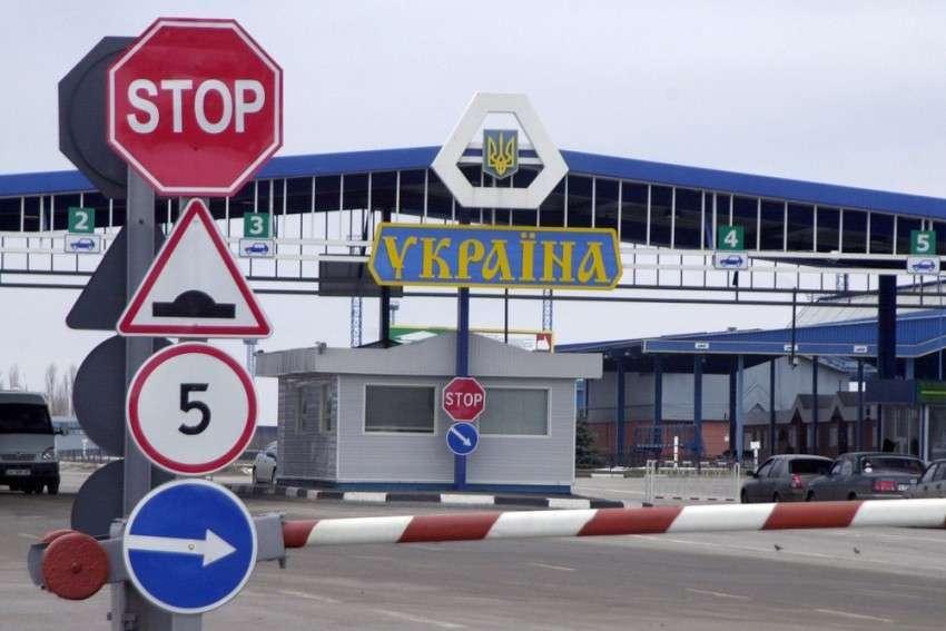 На Украине пропали деньги, выделенные ЕС на укрепление границы с Россией