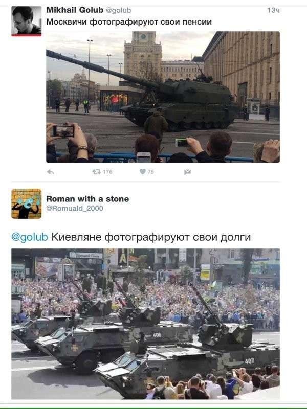 Новости дня от Юлии Витязевой, 4 мая 2016 года