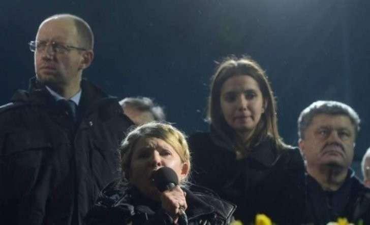 Три подпорки «Нашей Кыци» - Юлии Тимошенко (Капительман)
