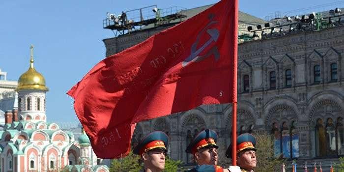 Оккупационная власть на Украине запретила Знамя Победы