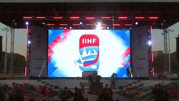 В России стартует чемпионат мира по хоккею