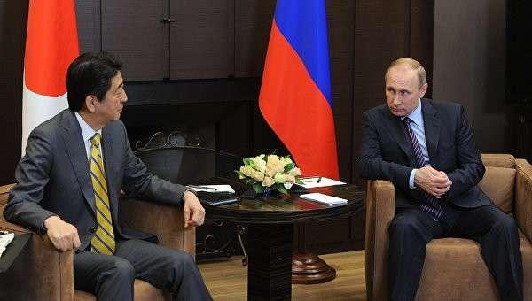 Сергей Лавров: РФ иЯпония обсудили проблематику мирного контракта