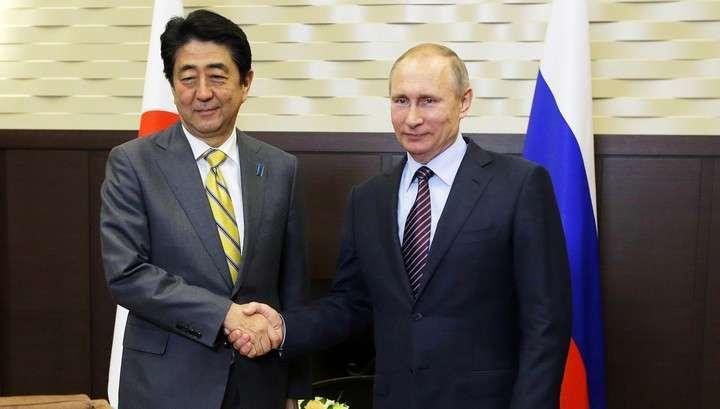 Россия и Япония готовы заняться совместными инвестициями
