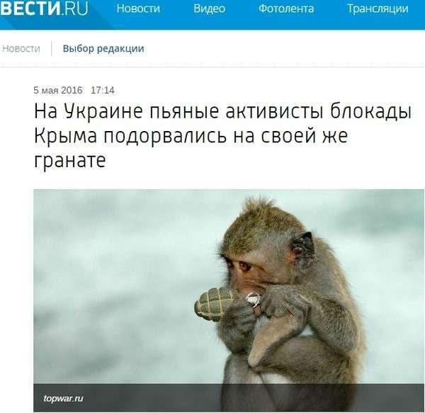 Новости дня от Юлии Витязевой, 7 мая 2016 года