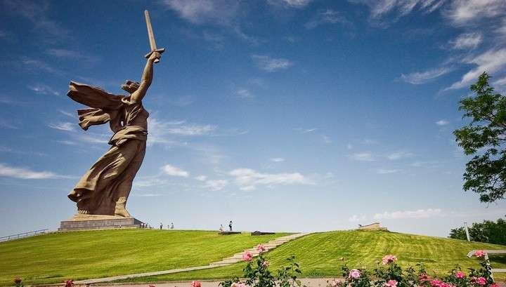 Монумент «Родина-мать» признан особо ценным объектом культурного наследия РФ