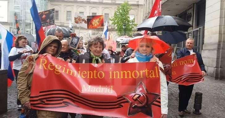В Мадриде впервые прошла акция «Бессмертный полк»