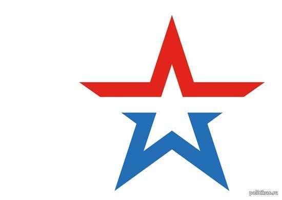 На подмосковном полигоне Алабино пройдет презентация нового знака «Армия <a  href=