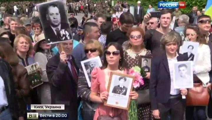Запретам вопреки: «Бессмертный полк» прошагал и по Киеву