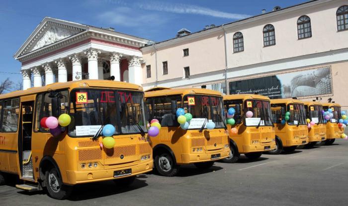 Муниципалитеты Тверской области получили 24 новых школьных автобуса ПАЗ