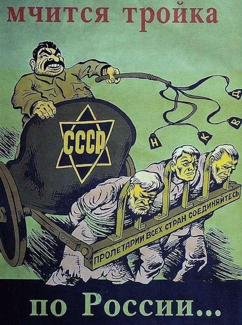 Пропаганда Третьего рейха вновь актуальна
