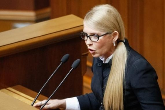 Кыця выпустила коготки: Тимошенко требует «зажарить» Вальцмана на медленном газовом огне
