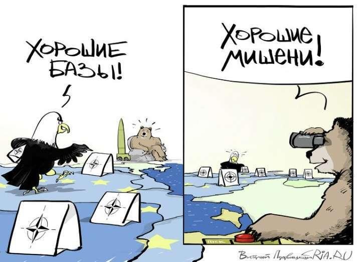 В Госдуме решили подготовить законопроект по выходу России из договора РСМД