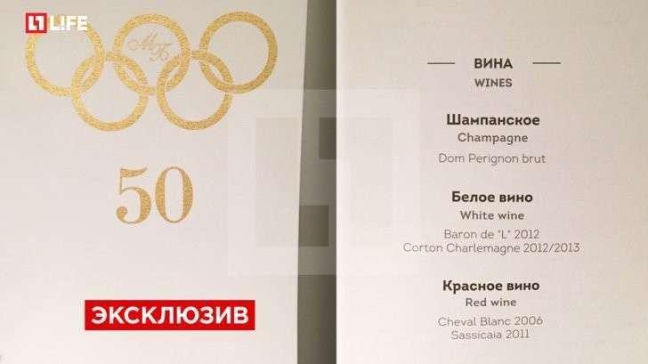 Олигарх Муса Бажаев отпраздновал юбилей в «Олимпийском» на 250 млн