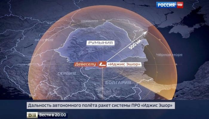 Прямая угроза: у западных границ России развёрнут дивизион американской ПРО