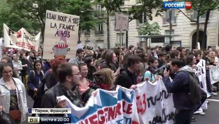 Вотум недоверия провалился: Францию ждёт горячая ночь