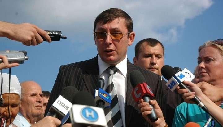 Юрий Луценко стал генпрокурором Украины