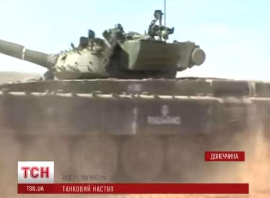 «Российское вторжение в Донбасс» оказалось танковой игрой в Подмосковье