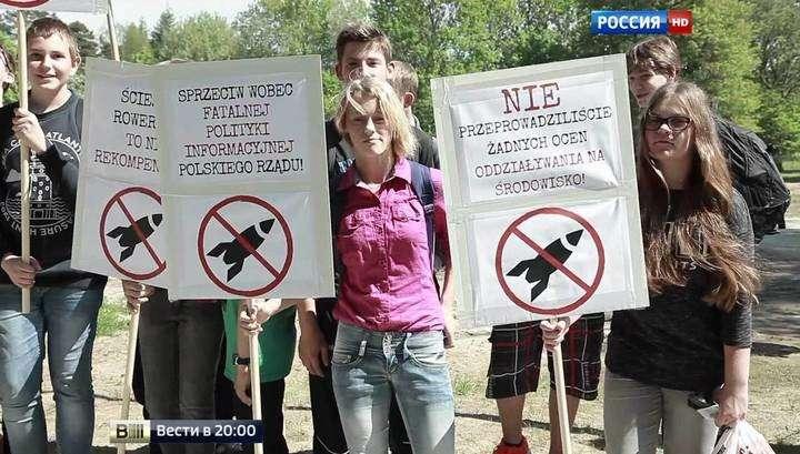 В Польше проговорились, для чего размещают у себя американскую ПРО