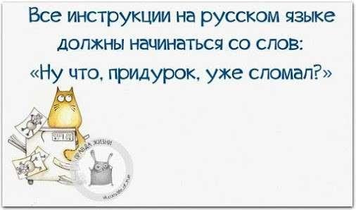 Минутка юмора. ПЕРЛовая каша. Выпуск №13