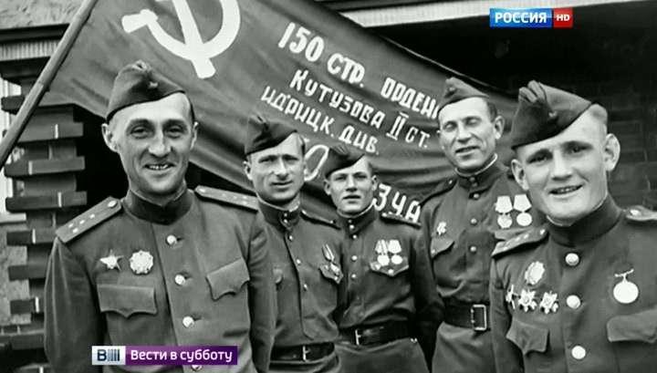Великая Победа: история 150-й Идрицкой дивизии