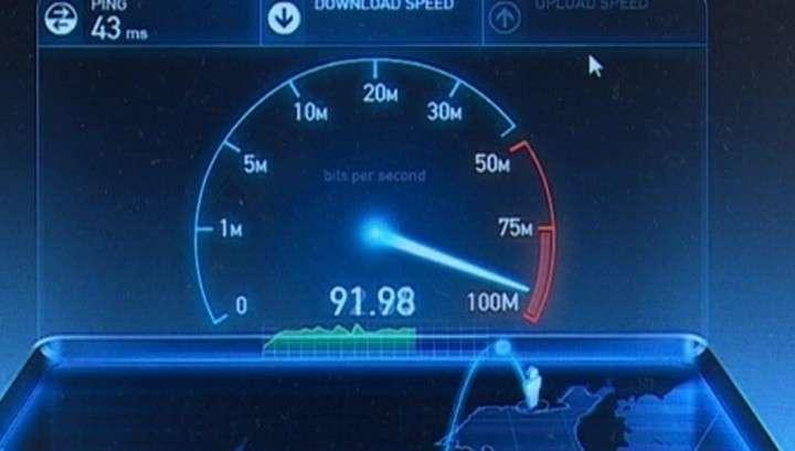 На Колыму пришёл скоростной Интернет