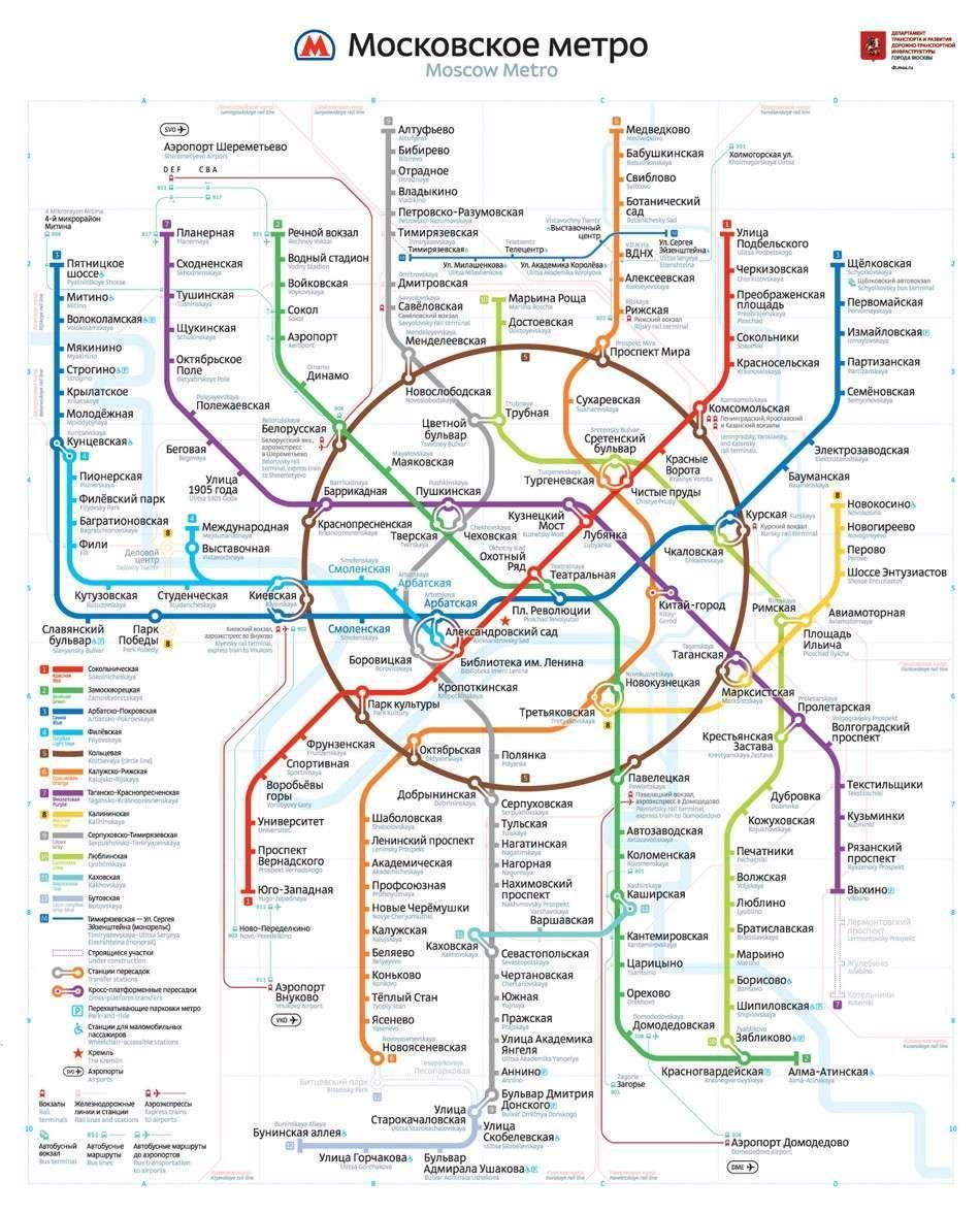 Ст метро выхино на схеме