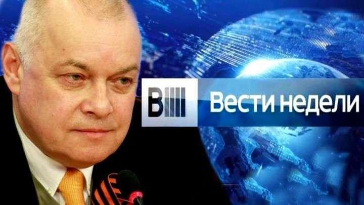 «Вести недели» с Дмитрием Кисилёвым от 15.05.2016