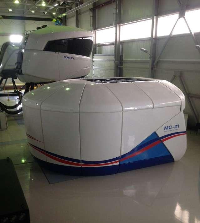ДПАП Аэрофлота 2014 год ПТ МС-21