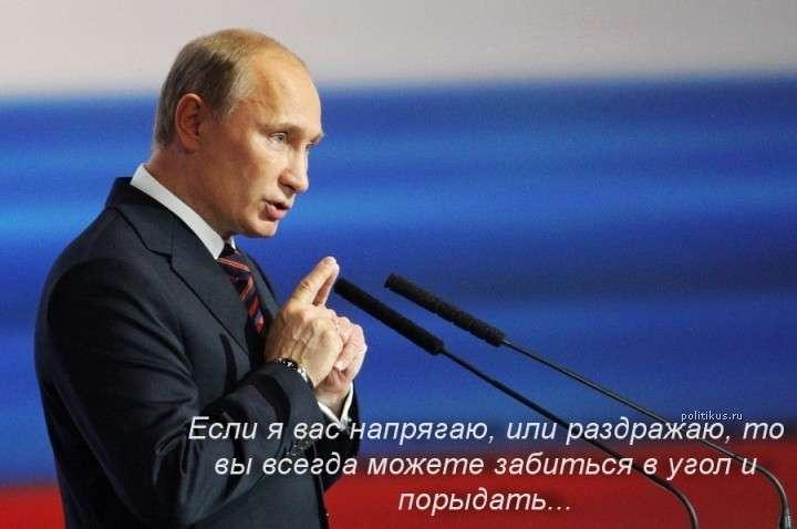Алгоритм Путина