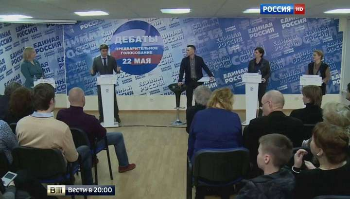 Праймериз «Единой России»: Гознак отпечатал более 30 миллионов бюллетеней