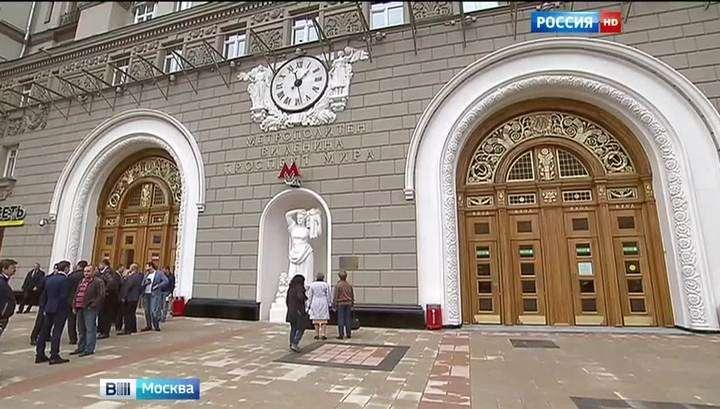Вестибюль станции метро «Проспект Мира» открылся для пассажиров