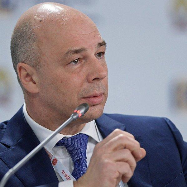 Россия будет требовать включить погашение долга Украины в программу МВФ