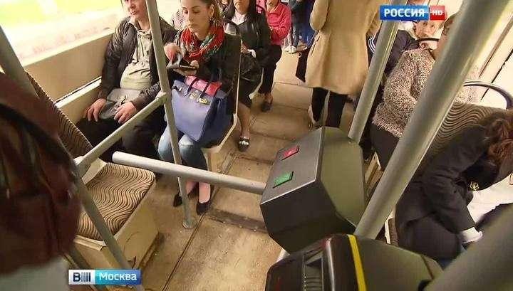 Из московских трамваев убирают турникеты