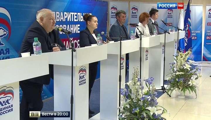 Честные праймериз: «Единая Россия» предлагает гражданам сформировать облик партии