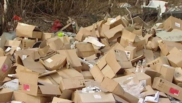 Прокуратура Сургута расследует факт появления в городе свалки из медикаментов
