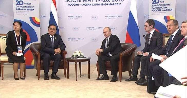 Тайская делегация потерялась по пути на переговоры с Владимиром Путиным