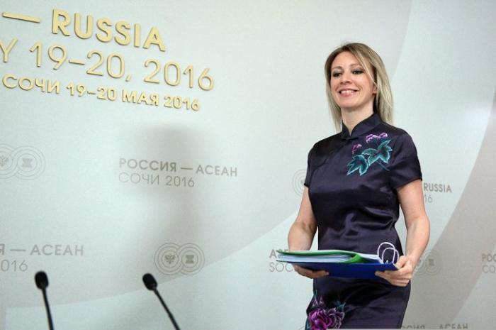 Брифинг официального представителя МИД России М.В.Захаровой, Сочи, 19 мая 2016 года