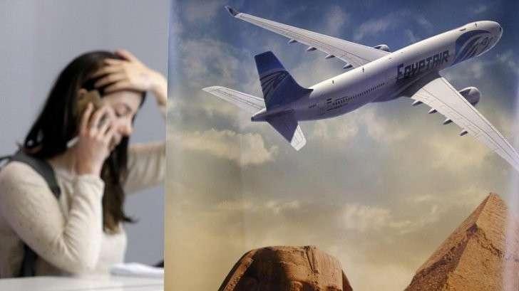 Крушение самолёта EgyptAir говорит о проблемах с безопасностью в центре Европы
