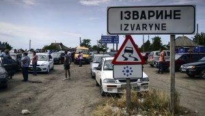 Более 80 украинских пограничников укрылись от боя на территории России