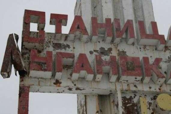 Украинские каратели занимаются вымогательством и грабежом жителей на КПП