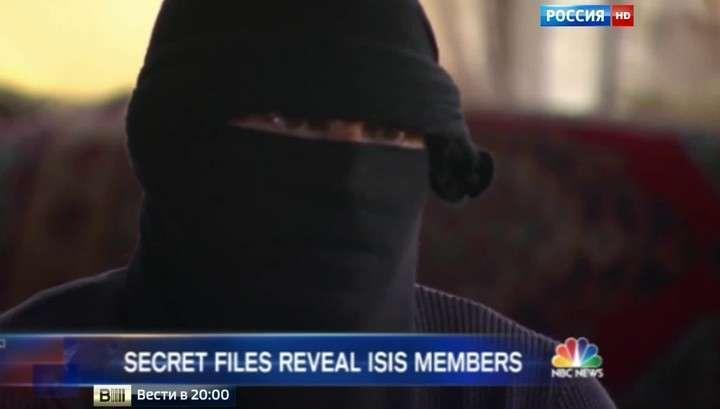 Пентагон доказал связи Турции с террористами «Исламского государства»